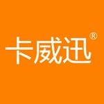 佛山市喜圣陶瓷有限公司logo