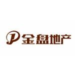 济南金盘房地产经纪有限公司logo