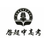 西安启超企业管理咨询有限公司logo
