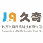 陕西久奇网络科技有限公司logo