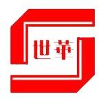柳州世�A地�a有限公司logo