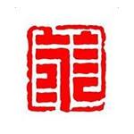 �A夏人�郾kU浙江分公司logo