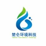 泰州楚仑环境科技有限责任公司logo