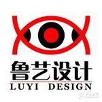 武�h市�A盛���b��O�工程有限公司logo