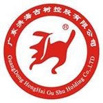 广东洪海古树控股有限公司logo