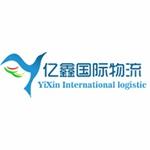 佛山市亿鑫国际货运代理有限公司logo