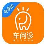 广州车问诊信息科技有限公司logo