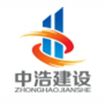 江西中浩建设工程有限公司logo