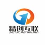 三河市精创互联网信息服务有限公司logo
