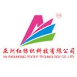 绍兴柯桥亚洲红纺织科技有限公司logo