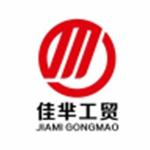 江苏佳芈工贸有限公司logo