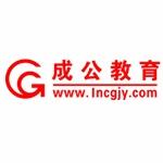 辽宁成公教育发展有限公司logo