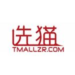 巨猫(深圳)网络科技有限公司logo