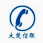 武�h大楚信�通�信息有限公司logo