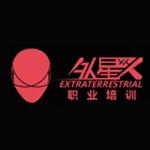 新疆外星人职业培训机构logo