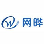 网晔实业(上海)有限公司logo