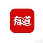 网易有道信息技术(北京)有限公司广州分公司logo