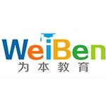 广州为本教育科技有限公司logo