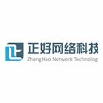 郑州正好网络科技有限公司logo