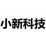 武汉小新科技有限公司logo