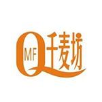 �|莞市千��源食品有限公司logo