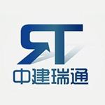 北京中建瑞通科技有限公司�西分公司logo