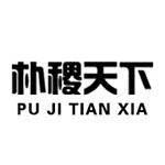 上海朴稷金属有限公司logo