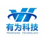 深圳市有为科技设备有限公司logo