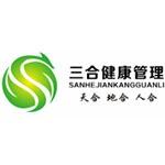 浙江三合健康管理有限公司logo