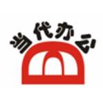 深圳市办公设备有限公司logo