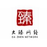 广州大臻网络科技有限公司logo