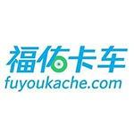 北京福佑在�信息技�g有限公司logo