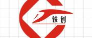南京铁创科技实业有限公司logo