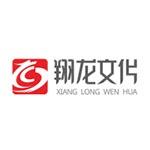 浙江翔龙文化传播有限公司logo