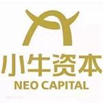 深圳市小牛普惠投资管理有限公司海口国贸分公司logo