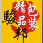 东莞市骏邦包装有限公司logo