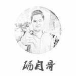 长沙市砺自哥办公用品有限公司logo