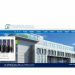 国家电磁辐射控制材料工程技术研究?#34892;�logo
