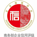 青岛国富泰信用管理有限公司logo