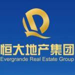 南宁恒大御景logo