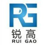 广州锐高体育发展有限公司logo