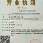 中国人寿西安分公司经开营销服务部logo