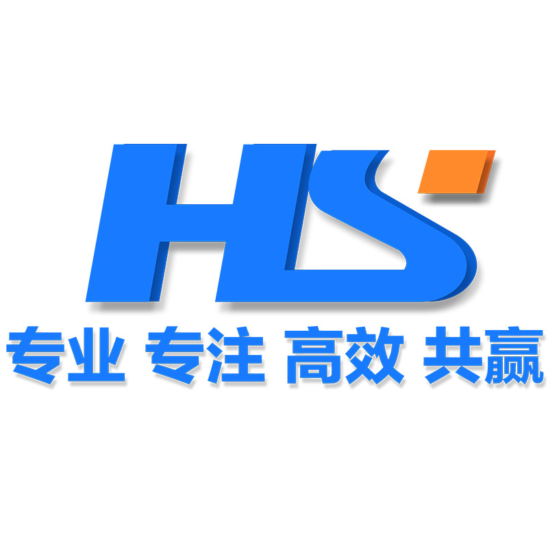 杭州鸿商信息技术有限公司logo