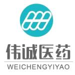 吉林省伟诚医药有限公司logo