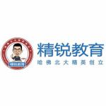 �F州予辰精�J教育咨�有限公司logo