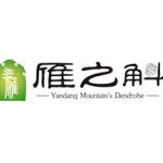 温州金吉盛生物科技有限公司logo