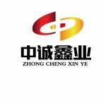 大连中诚鑫业商品经纪有限公司logo