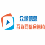 无锡众途信息科技有限公司logo
