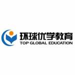 青岛环球优学教育咨询有限公司logo