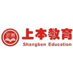 上本文化教育培训中心logo